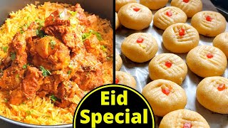 Eid സ്പെഷ്യൽ Biriyani-യും Easy &Tasty Cookies ഉം | Part 2 - Eid Vlog | Salu Kitchen