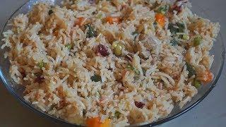 Vegetable Pulao Recipe | Simple and Tasty Veg Pulao | Rice Recipes