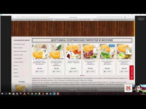 Осетинские пирогииз YouTube · Длительность: 7 мин52 с