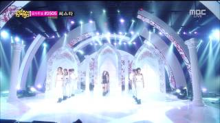 140823  So Good+Mamma Mia - Kara @ MBC Music Core Comeback stage