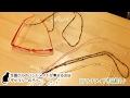 LMCさん(香川県)/天然石のメガネチェーン|ギャラリーのろぺこ