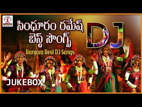 Best Banjara DJ Song | Super Hit Banjara Folk Songs | Lalitha Audios And Videos