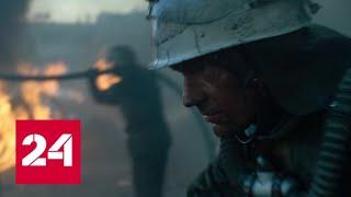 """Трейлер к фильму """"Чернобыль: Бездна"""" - Россия 24"""