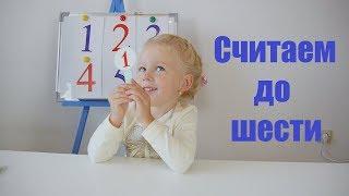 Английский для самых маленьких Урок 14