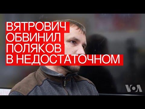 Вятрович обвинил поляков внедостаточном внимании кукраинским памятникам