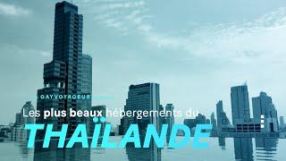 Les plus beaux hôtels de la Thaïlande