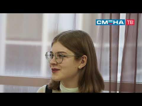 «Тайм-менеджмент» и «Финансовая грамотность» для участников программы #МастерскаяЛидеров
