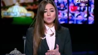 مذيعة الحياة لبرلماني: «زيادة مرتب المعلم مش حلم يا دكتور.. ده حقه»