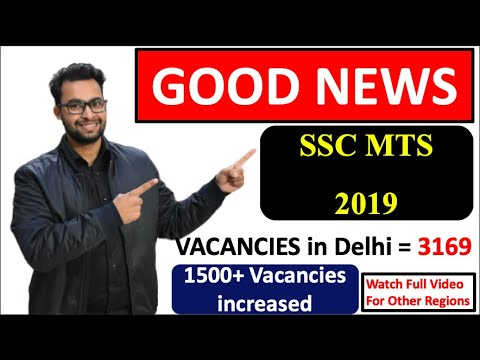VERY GOOD NEWS For SSC MTS 2019 Aspirants😍😀 Vacancies Increased   Latest RTI REPLY