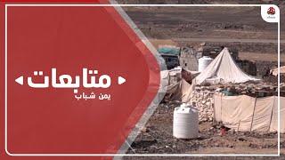 نزوح جديد لــ 1180 أسرة من مخيمات النازحين بمأرب جراء قصف حوثي