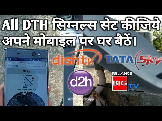 27 87 MB] [new]All dth signal setting on android phone! Dish
