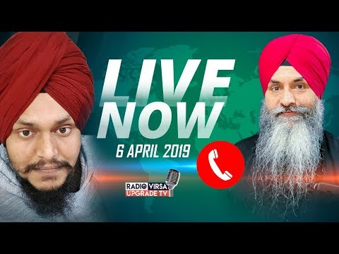 🔥LIVE FROM RADIO VIRSA UPGRADE TV STUDIO 🔥6 April 2019 | Harnek Singh Newzealand