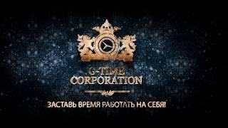G-TIME CORPORATION 28.03.2018 г. Вручение 3 000 000 тенге партнеру из Омска