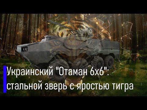 Диалог.UA: Всегда два мнения (Dialog.UA): Украинский
