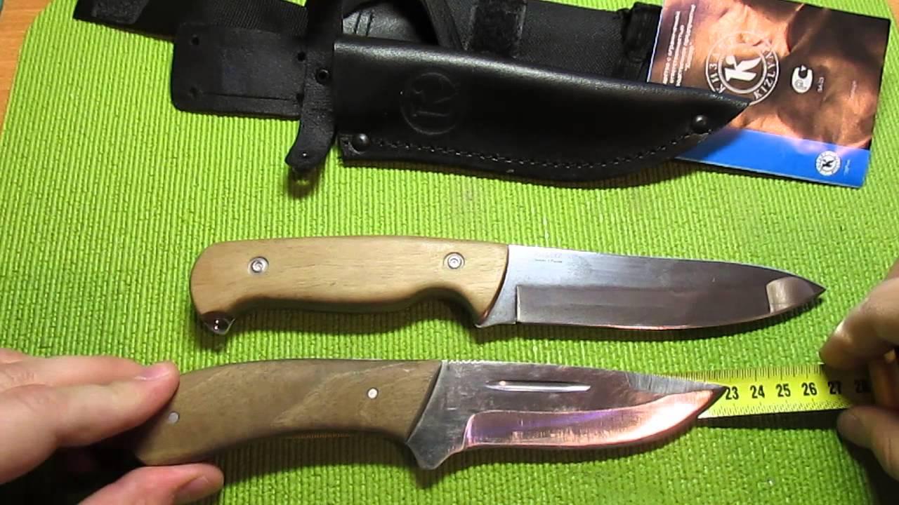 Нож разделочный филин, пластиковый чехол из абс рукоять резинопаластик эластрон.