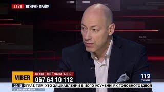 Гордон о цене поражения на выборах для Зеленского, Порошенко и Тимошенко