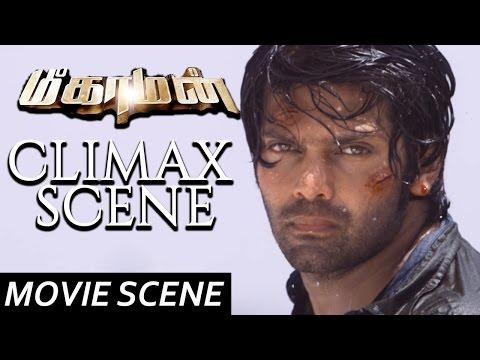 Rocking Climax Scene  - Meaghamann | Scene | Arya, Hansika Motwani | S.S.Thaman