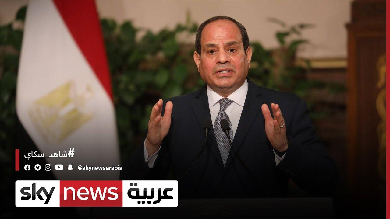 #مصر.. #السيسي يؤكد ضرورة إجراء الانتخابات الليبية في موعدها  - نشر قبل 3 ساعة
