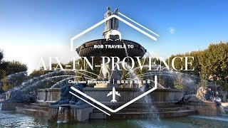 普羅旺斯番茄烤雞 - 法國亞桑蒲坊 Chicken Provençal - Aix-en-Provence