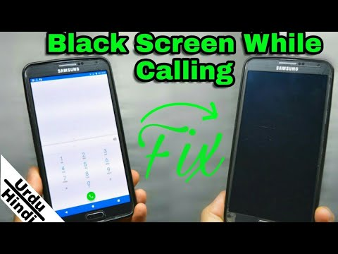 Black screen during call on Android | Disable proximity sensor (Urdu-Hindi)