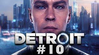 Super Best Friends Play Detroit: Become Human (Part 10)