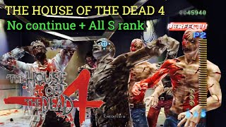 The House of The Dead 4(PS3)  768k+ALL S CLEAR