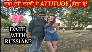 I Invited to RUSSIAN GIRL For The DATE | मैंने RUSSIAN GIRL को DATE के लिये आमंत्रित किया