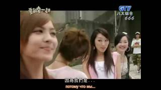 Любовь под одной крышей 8 серия русская озвучка Superstar Express ToGetHer 愛就宅一起 Ai Jiu Zhai Yi Qi