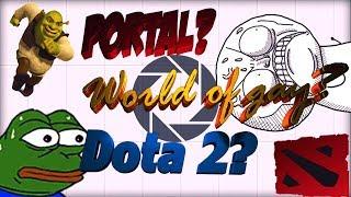 "Portal?DOta 2? World of Tanks?()""SEX"""