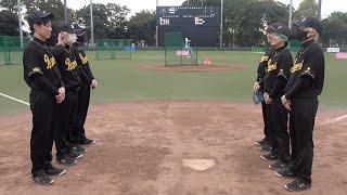 【リアル野球盤対決】球場借りて元甲子園球児呼んで試合してみた