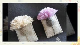규방공예 바느질 소품 모음집