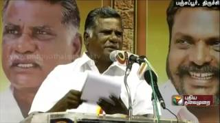 Mutharasan speech at DMDK-People's Welfare Front-TMC alliance conference in Trichy