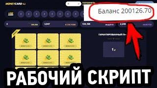 видео Как открыть свою лотерею