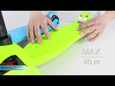 Детский трехколесный самокат Деланит Макси со светом Арт 8110