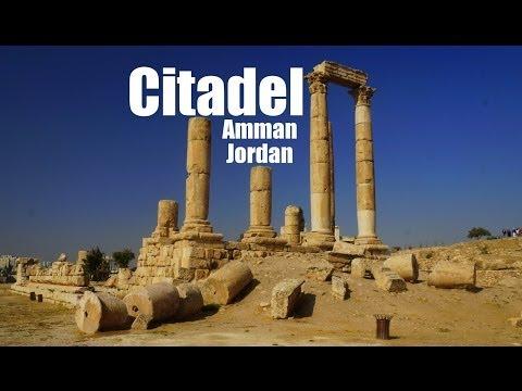 Visiting Amman Citadel in Amman, Jordan (Jabal al-Qal'a - جبل القلعة)