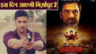 mirzapur series download link quora Mp4 HD Video WapWon