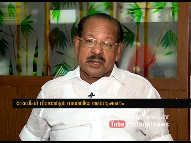 Asianet News Roving Reporter