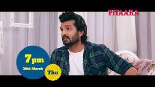 Yuvraj Hans   Shonkan Filma Di   Promo   Pitaara TV