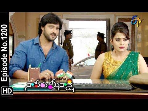 Naa Peru Meenakshi | 6th  February 2019 | Full Episode No 1200 | ETV Telugu