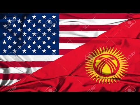 Виза в США для граждан Киргизии.