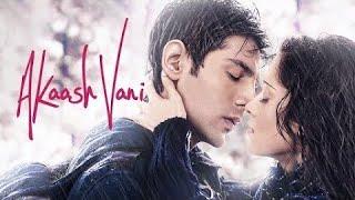aakash wani  new bollywood movie Akaash Vani Full Movie 2021 | Kartik Aaryan,Sara Alia khaan