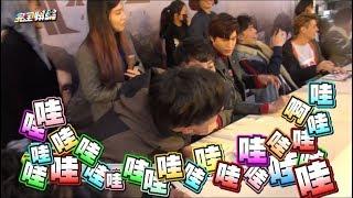 【瞎毀!!】SpeXial台北簽唱會 風田竟然說她們太濕了~ thumbnail