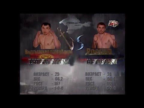 Эдуард Бабенышев vs. Богдан Булах   Eduard Babenishev vs. Bogdan Bulakh   TKFC