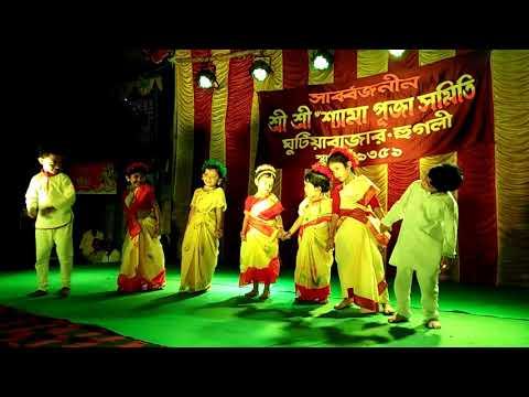 Alankrita Mallick' Program at Ghutia Bazar, Hugli