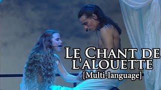 [New] Romeo et Juliette - Le chant de l