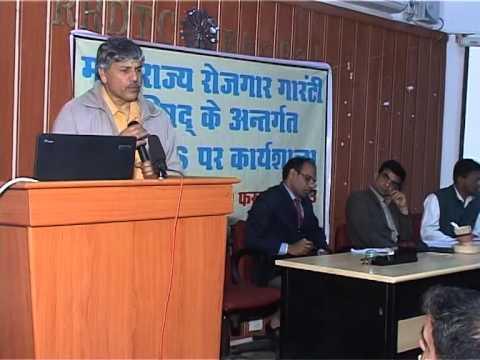 रोजगार प्रशिक्षण शिविर ETC Bhopal   2
