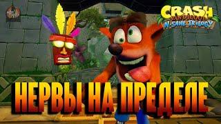 СЛОЖНЫЙ БОНУС в Crash Bandicoot Remastered