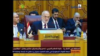 كلمة وزير الخارجية العراقي ابراهيم الجعفري في جامعة الدول العربية بخصوص الانتهاك التركي