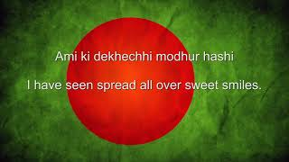 Amar Shonar Bangla Bangladesh National Anthem Bangla & English lyrics