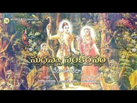 Vedaanthavedya - Kanakesh Rathod